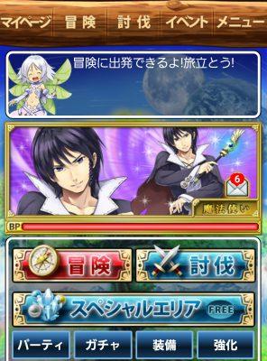 screenshot_20161116-162901