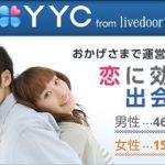 YYCの攻め方【実践編】