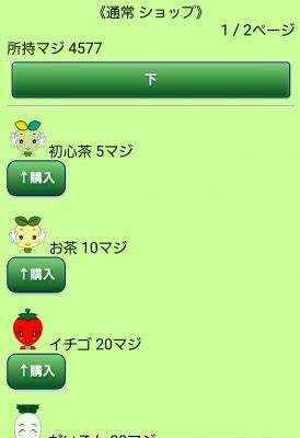 screenshot_20161116-145355